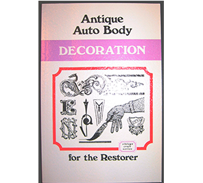 Antique Auto Body Decoration